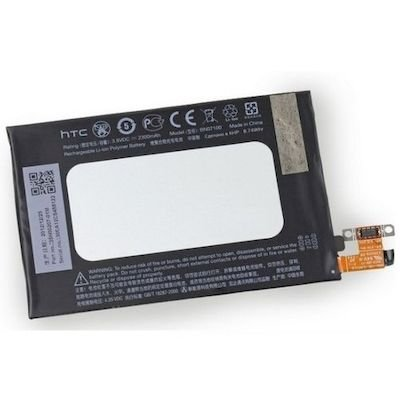 batteria-original-35h00207-01m-bn07100-htc-one-m7-li-polymer