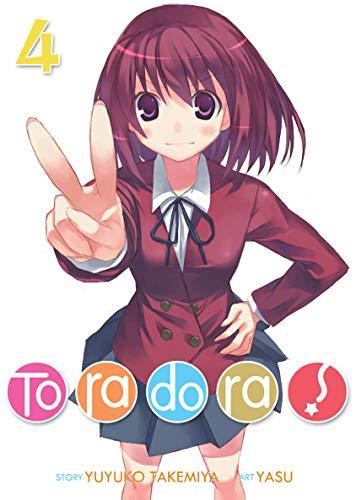 Toradora! (Light Novel) Vol  4 eBook: Yuyuko Takemiya, Yasu