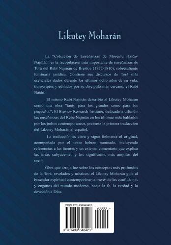 Likutey Moharán (en Español) Volumen X: Lecciones 109 a 194: Volume 10
