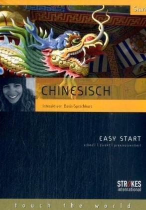 Easy Start Chinesisch
