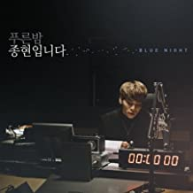 SHINEE JONG HYUN - [BLUE NIGHT] MBC RADIO FM4U COMPILATION ALBUM DIGIPACK 2CD+PhotoBook SEALED