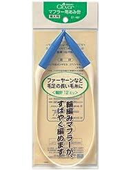 Clover silenciador para hacer punto de aguja de 12 mm <51-491> (jap?n importaci?n)
