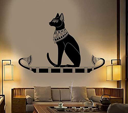 yiyitop Wanddekoration Tier Wandtattoo Aufkleber Schlafzimmer Dekor Alten Ägypten Ägyptische Katze Poster Vinyl Kunst Removable 58 * 40 cm -