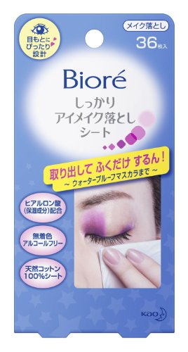 biore-shikkari-eye-make-up-romover-sheet-36-sheet-japan-import
