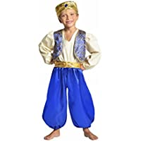 Cesar - F478-002 - Disfraz Aladin - 5/7 años