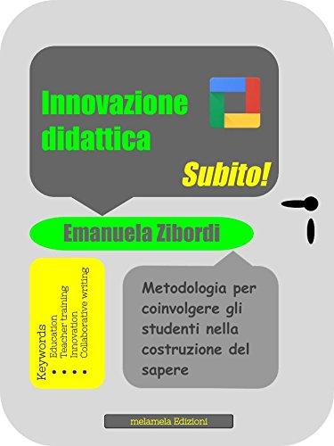 Innovazione didattica. Subito!