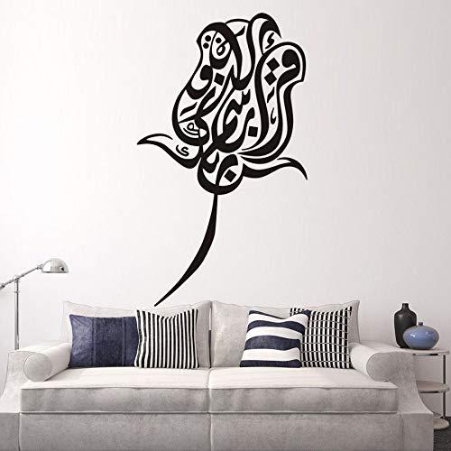 Moderne Rose Islamic wandaufkleber Islam wandkunst Kunst Aufkleber Kalligraphie Wohnkultur Wohnzimmer Zubehör Wandbilder 44x75 cm