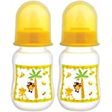 Mee Mee Premium Baby Feeding Bottle (Pack Of 2 - 125 Ml, Yellow)