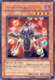 Yu Gi Oh / The 4th / 6 Bullets / EEN-JP 0 19 Double Bullets Magician R