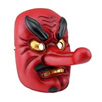 DLLL Plastic Japanese Legendary Specter Replica,Tengu Braggart Mask Red For Party,Cosplay,Collection (Plastic Red)