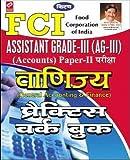 FCI (Food Corporation of India) Assistant Grade - III (AG-III) (Accounts) Paper-II Exam Vadijaya (General Accounting & Finance) Practice Work Book (Hindi)