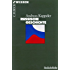Russische Geschichte (Beck'sche Reihe)