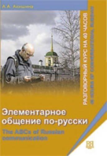 Elementarnoe obshhenie po-russki (+CD) por A. Akishina