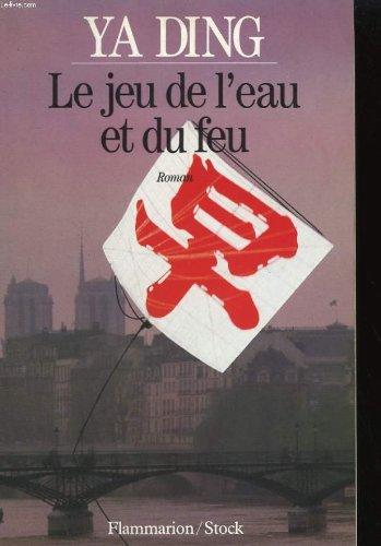 """<a href=""""/node/17873"""">Le Jeu de l'eau et du feu</a>"""