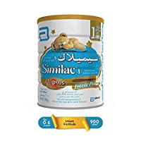 Similac 1 Infant Formula Milk - 900G Tin, Cabn000152