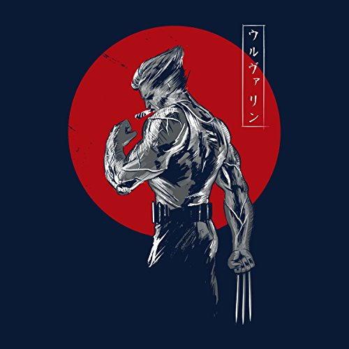 Old Mutant Japanese Red Backdrop Wolverine Men's Vest Navy Blue