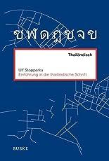 Einführung in die thailändische Schrift hier kaufen