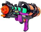 Dominiti XXL Wasserpistole mit großem 1,5Liter Tank - perfekt für den Sommer und Urlaub