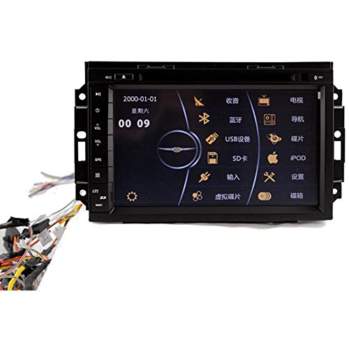generic-8-inch-en-dash-capacitiva-pantalla-tactil-sistema-de-video-para-chrysler-aspen-2004-2005-200