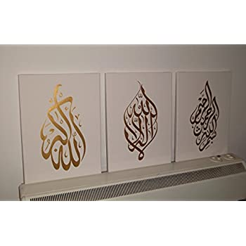 Arabic Calligraphy Islamic Handmade Pictures Wall Art Oil Paintings On  Canvas 3 Pcs For Living Room