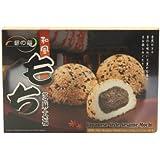 Japanese Style Sesame Mochi by Yuki & Love (210g)