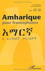 Amharique pour francophones