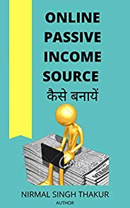 ONLINE PASSIVE INCOME SOURCE कैसे बनायें (Hindi Edition)