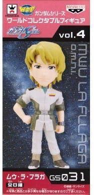 Gundam mondiale pour les collectionneurs Figure vol.4 [GS031. Mu La Fraga (unique) (Japon import / Le paquet et le Femmeuel sont crites en japonais) | Achats En Ligne