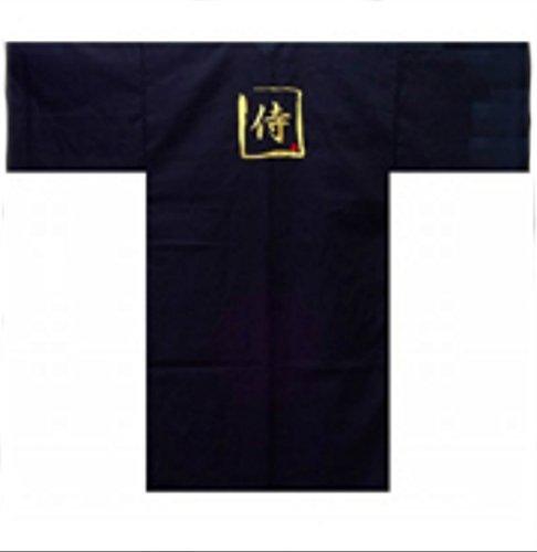 Samurai market - Vestido - Kimono - Hombre Negro Negro (Talla única