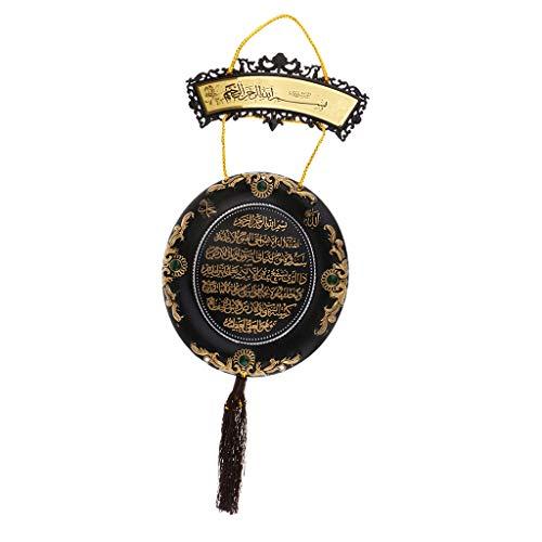 Baoblaze Islam Koran Harz Wandbehang Dekor Ornamente, gutes Geschenk für Freunde und Familie