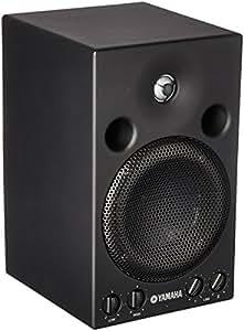 Yamaha MSP3 Powered Monitor Loudspeaker System