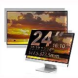 C1st 24 Zoll 16:10 Displayfilter Anti-Peeping Blickschutzfilter Sichtschutz Sichtschutzfolie 20,37x12,74zoll/517,5x323,5mm Strahlenschutz Blendschutz Computer Bildschirm Displayschutz