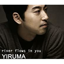River Flows in You (2-Track)