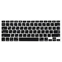 غطاء حماية لوحة المفاتيح العربية والانجليزية الأمريكية لأبل ماك بوك برو، ماك بوك إير 13 13.3 بوصة