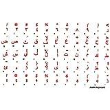 adesivitastiera. it–Pegatinas Letras Teclado Árabe...