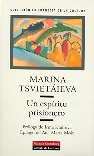 Un espíritu prisionero (Narrativa)