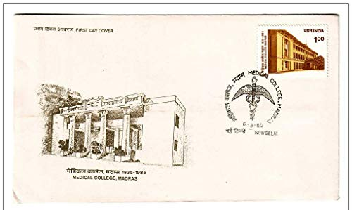 First Day Cover 06 Mar. '85 150th Anniv.of Medical College, Madras.(FDC-1985)