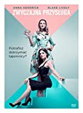 A Simple Favor [DVD] (IMPORT) (Nessuna versione italiana)