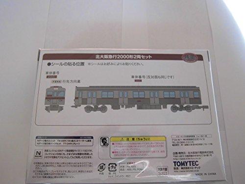[Limited] Bahn Sammlung Kita-Osaka Kyuko Bahn 2000 Serie 2-Car Set [Kitakyu 2000]