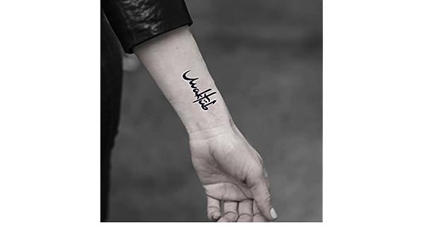 Maktub Temporary Fake Tattoo Sticker Set Of 2 Toodtattoo Com