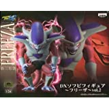 Dragon Ball Kai DX Soft Vinyl Figure freezer vol.2 figure prize Banpresto freezer third form separately