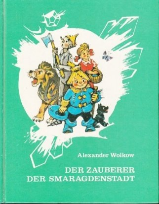 - Der Zauberer Von Oz Herz