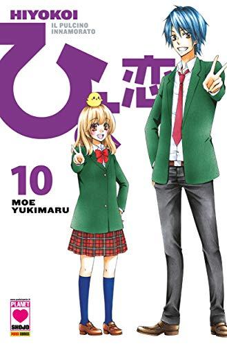 Hiyokoi - Il pulcino innamorato 10