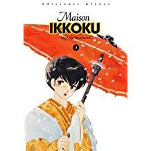 MAISON IKKOKU 03 (COMIC) (Big Manga)