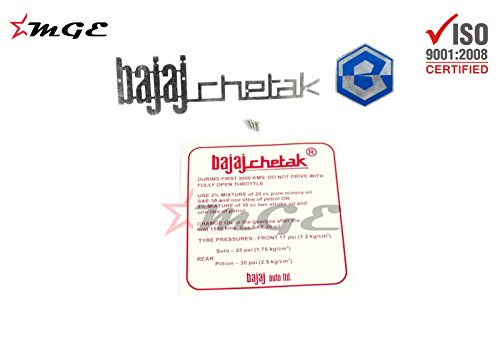 monogram-badge-emblem-logo-kit-for-vespa-bajaj-chetak-tk006-mge