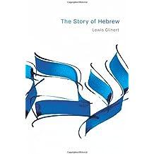 Story of Hebrew