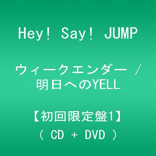 Price comparison product image Hey! Say! Jump - Weekender / Asu E No Yell (Type A) (CD+DVD) [Japan LTD CD] JACA-5437
