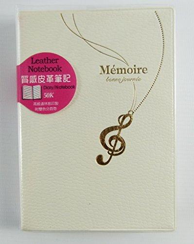 Memoire-Leder wie Liniertes Notebook mit Gold Stamped Violinschlüssel Halskette Design Größe: 11 cm x 15,2 cm - Weiß (Violinschlüssel Halskette Gold)