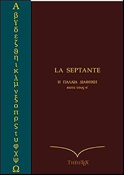 La Septante Grec-Français par [Giguet, Pierre]