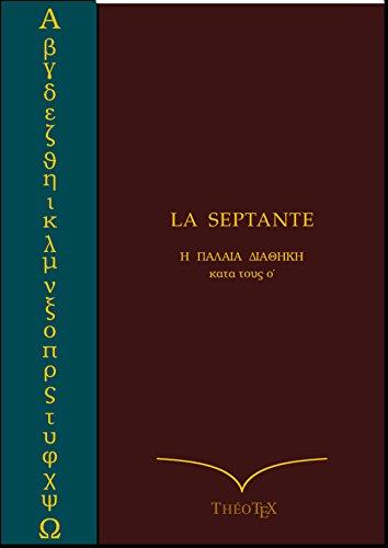 Lire La Septante Grec-Français epub pdf